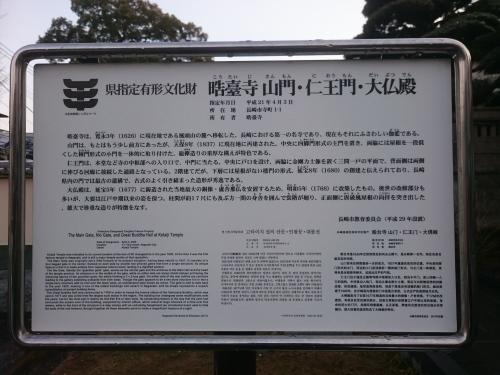 長崎市にある薩摩人の墓地_b0039825_17143795.jpg