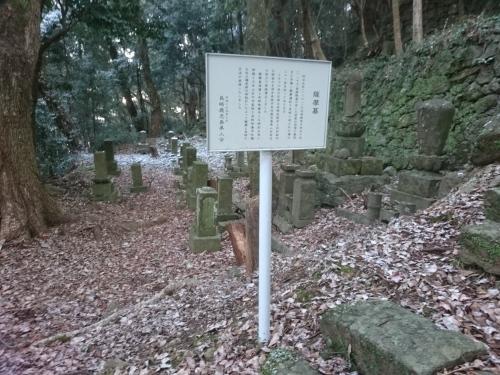 長崎市にある薩摩人の墓地_b0039825_17155427.jpg