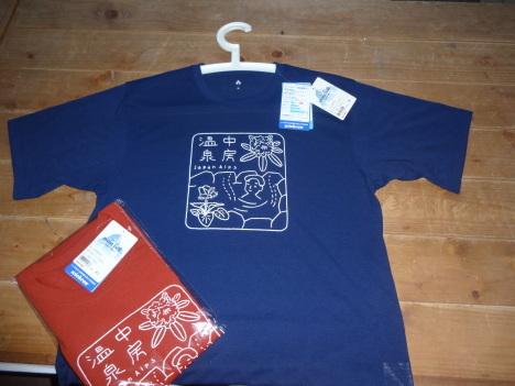 オリジナルTシャツ 追加しました_f0219043_20584411.jpg