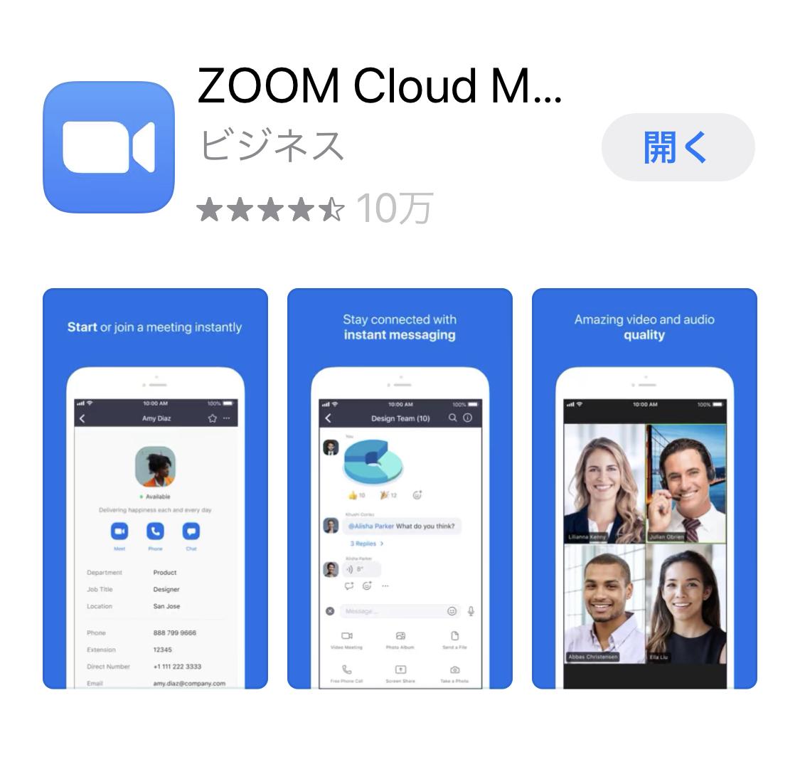 Zoom会議 準備中_e0379544_10570994.jpeg