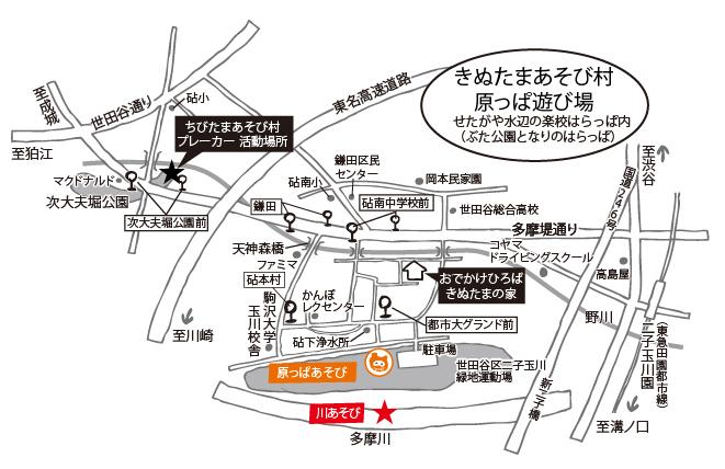 2021/7/22川あそび開催します‼️_c0120851_10455832.jpg