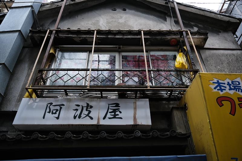 美しい窓_f0079061_19064128.jpg