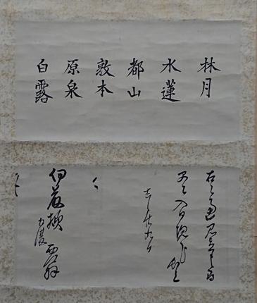 日本遺産 _f0168873_11120430.jpg