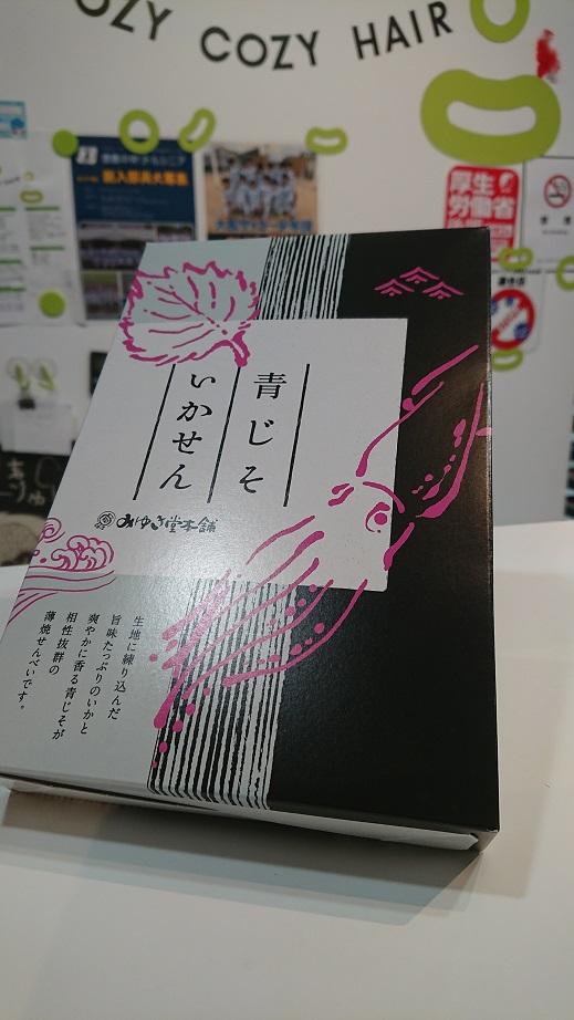 おみや_f0172281_620036.jpg