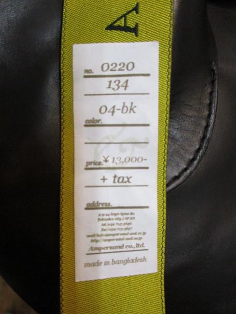Ampersandアンパサンド Ampersand leather baske bag S 0220-134_e0076692_18413384.jpg