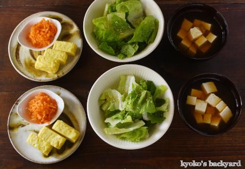 オーブン焼きサーモンが主役の和風な食卓_b0253205_05391244.jpg