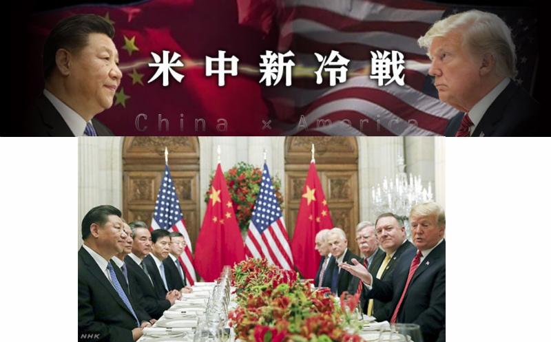新冷戦が始まりは円高になるキッカケ?_e0181908_14045267.jpg