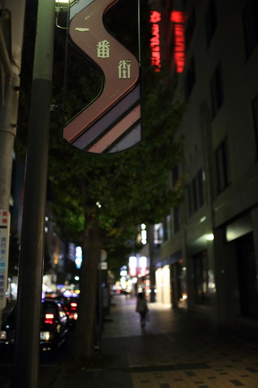 札幌_b0224616_15250039.jpg