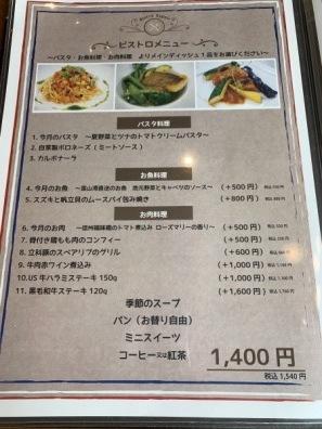浅間山を眺めながらお食事ができるレストラン!_d0035921_20122999.jpg