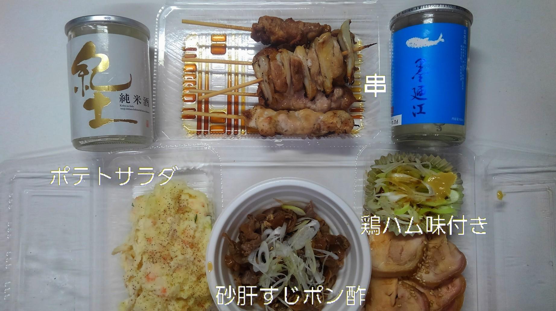 半田素麺、5連発(日を変えて)_b0339522_15245764.jpg