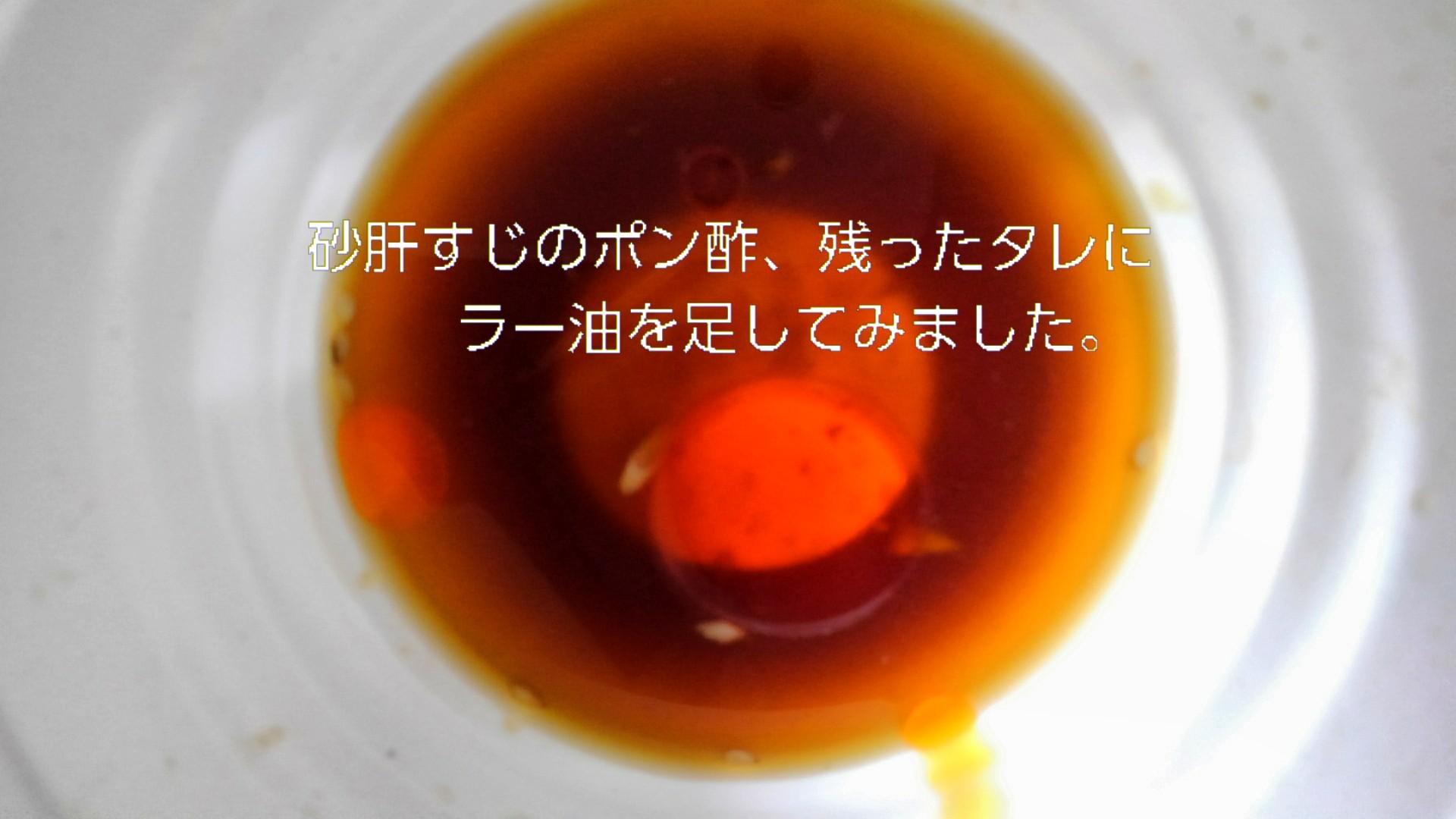 半田素麺、5連発(日を変えて)_b0339522_15251830.jpg