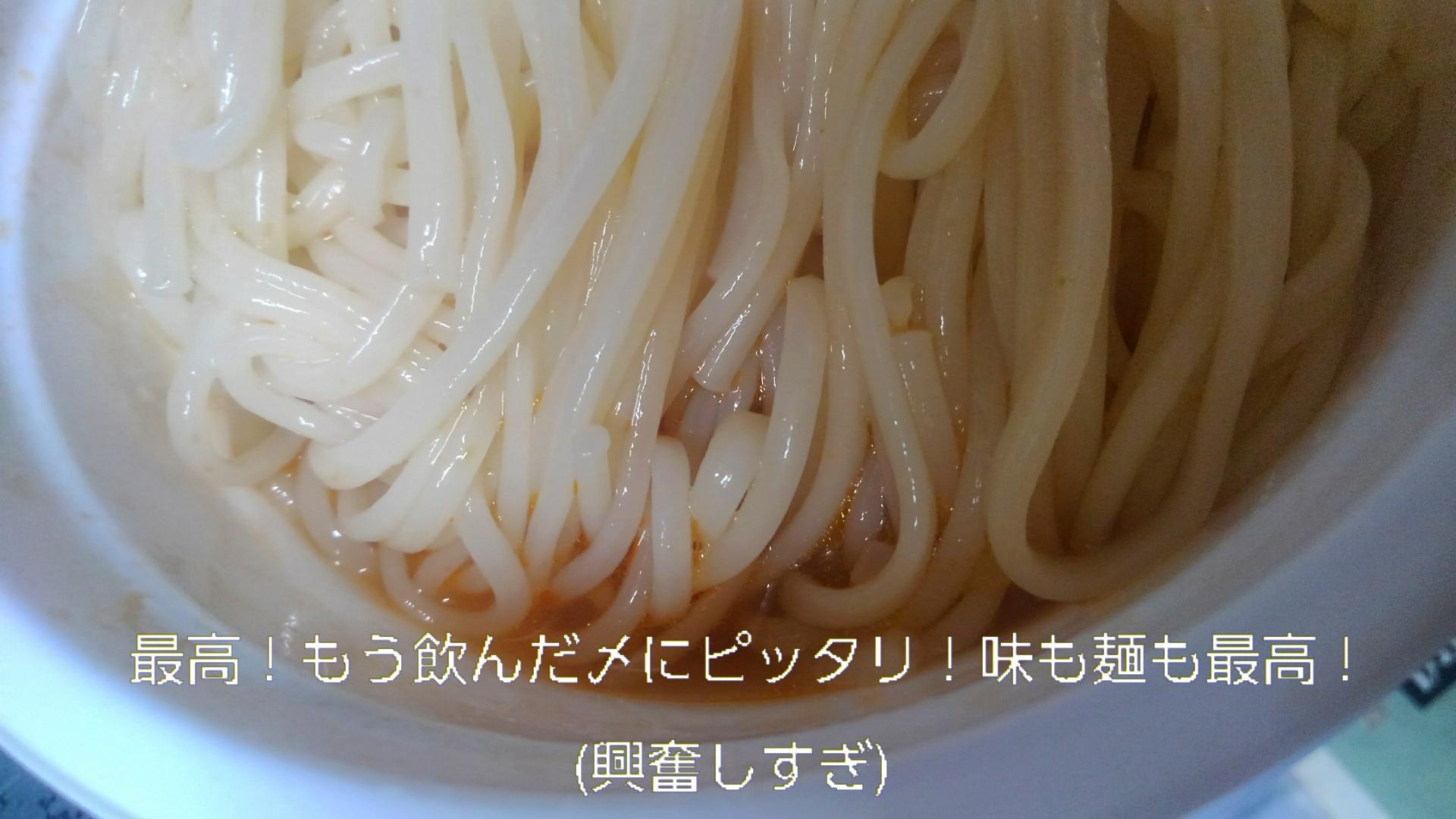 半田素麺、5連発(日を変えて)_b0339522_15260798.jpg