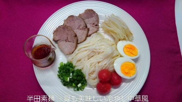 半田素麺、5連発(日を変えて)_b0339522_15451773.jpg