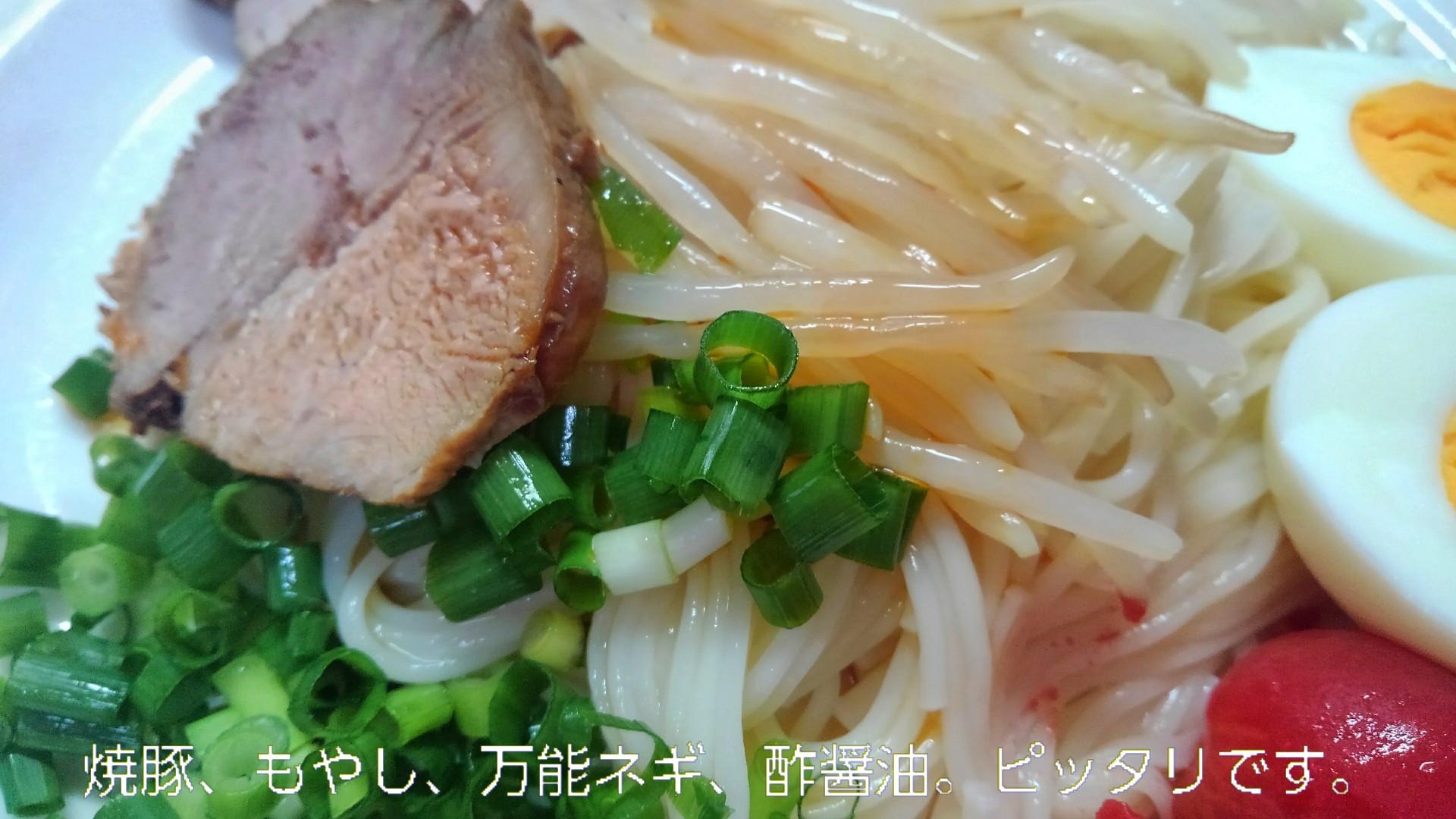 半田素麺、5連発(日を変えて)_b0339522_15453557.jpg
