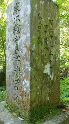 志布志床次家の墓と下鶴県議_b0039825_10325228.jpg