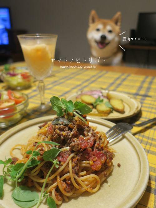 最近食べたもの【小暑】①_e0394031_08230176.jpg