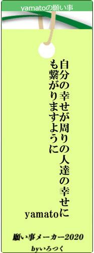 最近食べたもの【小暑】①_e0394031_08230606.jpg