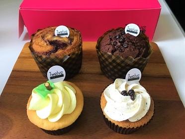 シンガポールから来た有名なカップケーキ「Twelve Cupcakes」☆Twelve Cupcakes in Hong Kong_f0371533_16172925.jpg