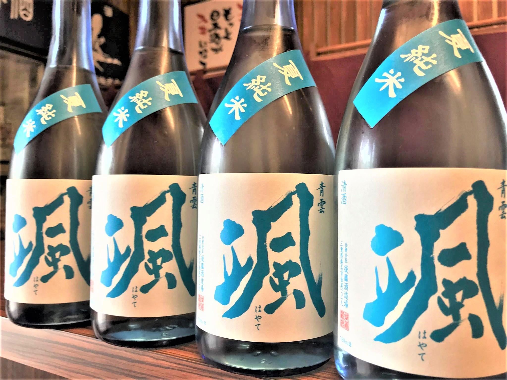 【日本酒】颯-HAYATE- 純米吟醸 無濾過生原酒 神の穂✨55磨き 特別限定蔵出し 令和1BY🆕_e0173738_10342829.jpg