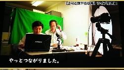 8/1(土) ライブ配信_a0272042_22553874.jpg