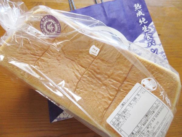 熟成純生 食パン専門店 本多 岐阜多治見店_c0152767_08390243.jpg