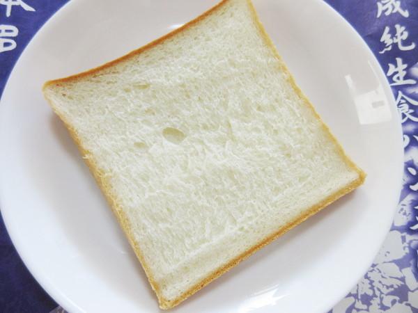 熟成純生 食パン専門店 本多 岐阜多治見店_c0152767_08441069.jpg