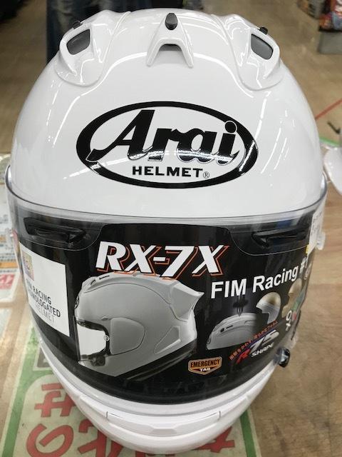 リアルレーシングヘルメット!!_b0163075_08435969.jpg