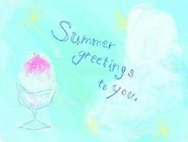 《 暑中お見舞い 》_c0328479_12235960.jpeg