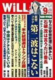 実録!すでに日本人はコロナ集団免疫を持っている証拠とは! #131_b0225081_155243.jpg
