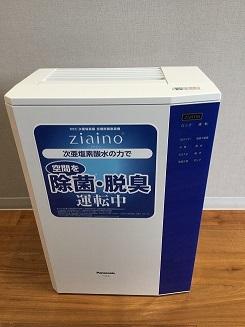 ジアイーノ(ziaino)/次亜塩素酸水の力で空間を除菌・脱臭_e0190287_09050207.jpg