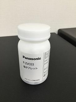 ジアイーノ(ziaino)/次亜塩素酸水の力で空間を除菌・脱臭_e0190287_09050473.jpg