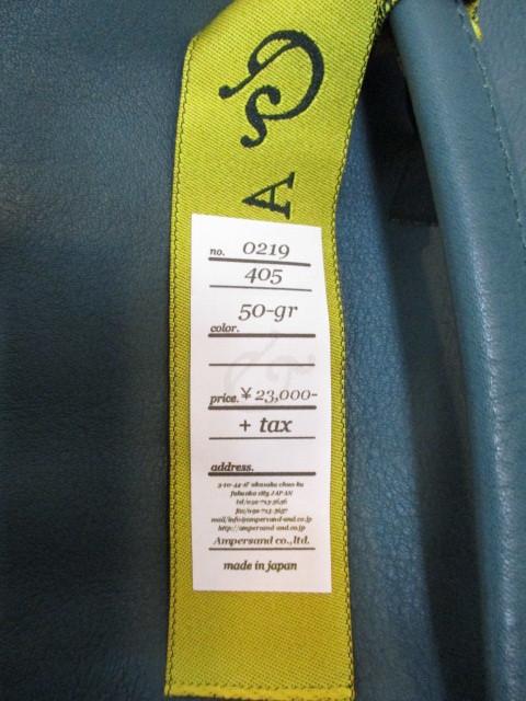 Ampersand アンパサンド Ampersand tanning boston bag M NO:0219-405_e0076692_11380613.jpg