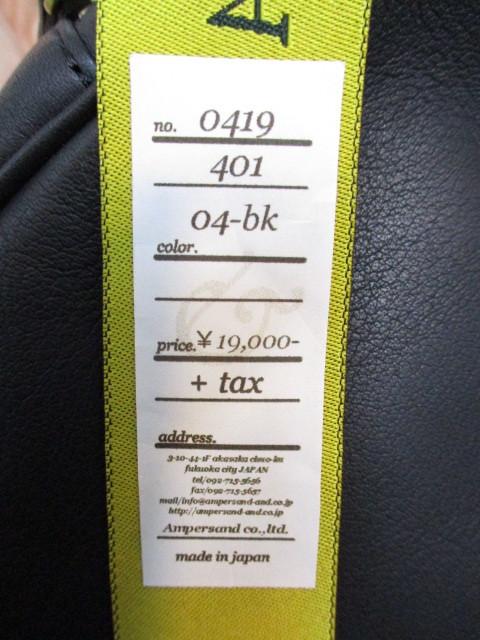 Ampersand アンパサンド Ampersand tanning shoulder bag 0419-401_e0076692_14455493.jpg