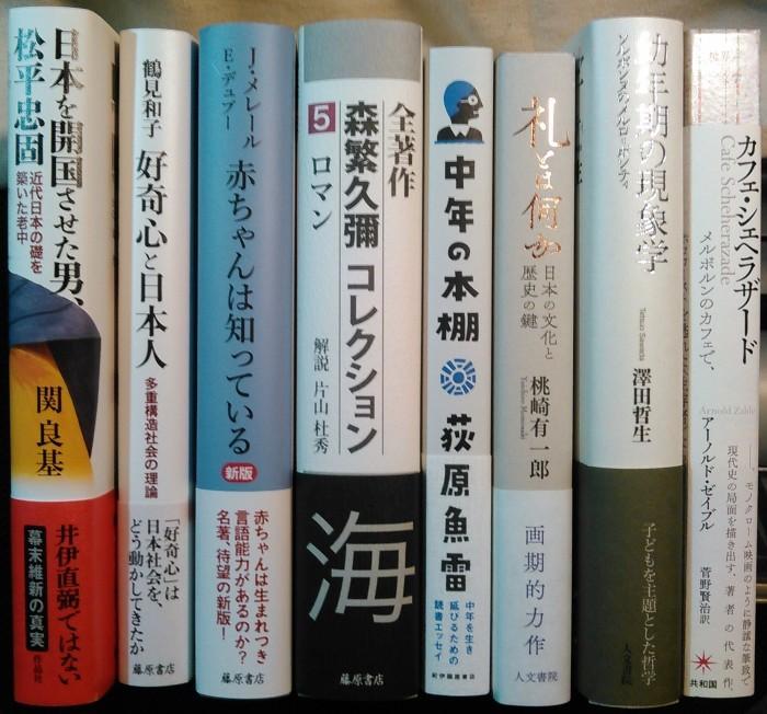 注目新刊:ちくま学芸文庫8月新刊4点、ほか_a0018105_01523514.jpg