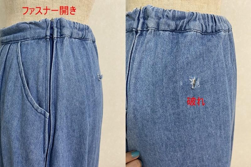 市販のスカートをコピーしました。_c0319009_14353380.jpg