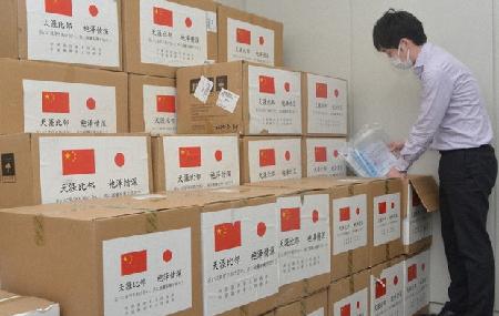 寺島実郎の反中デマと誹謗中傷 - 防疫と経済の両立に成功しているのは中国_c0315619_15211484.png