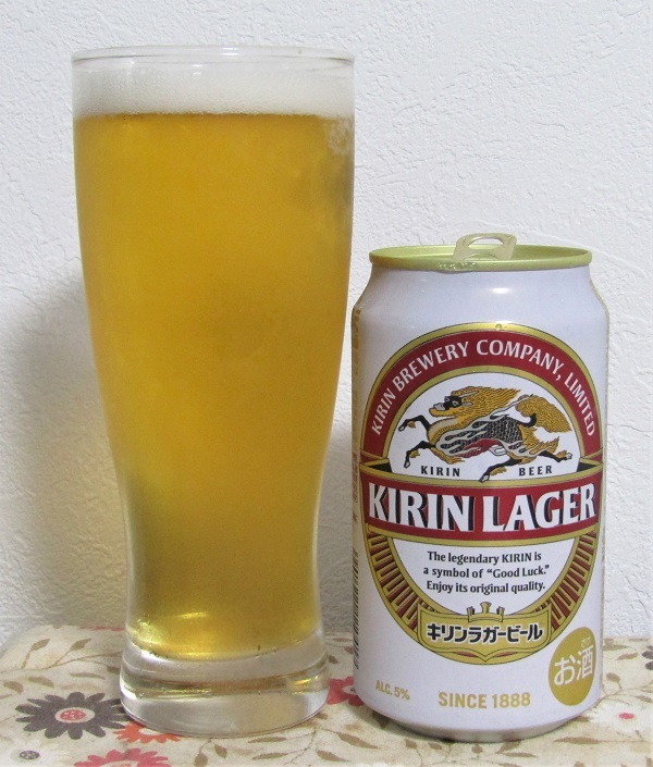 キリン ラガービール リニューアル2020~麦酒酔噺その1,205~さっさと_b0081121_06370448.jpg