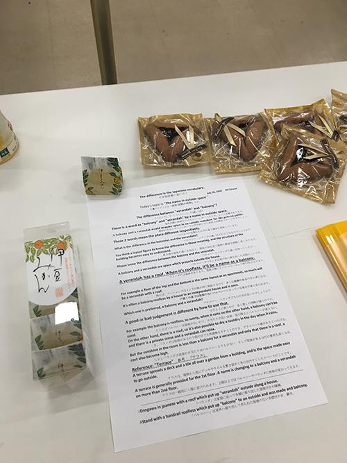 朝日カルチャーセンター中之島教室『英語で学ぶ日本文化』July 30th, 2020_c0215031_19151705.jpg