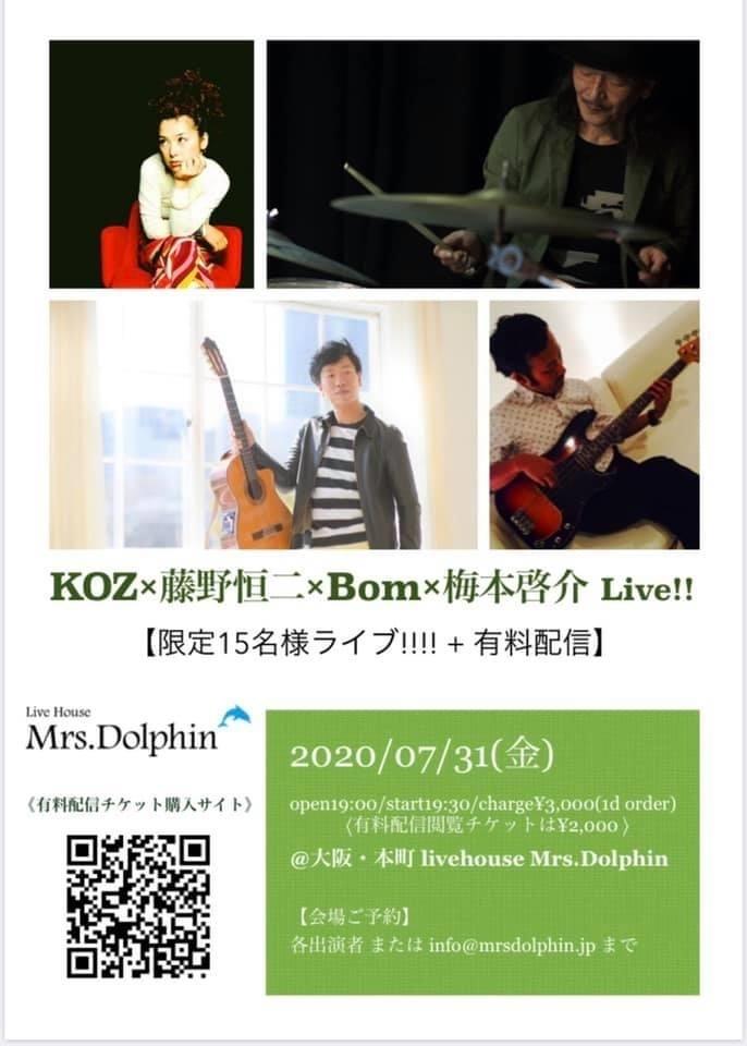 7/31 Mrs.dolphinでのライブ_f0042034_12222307.jpg