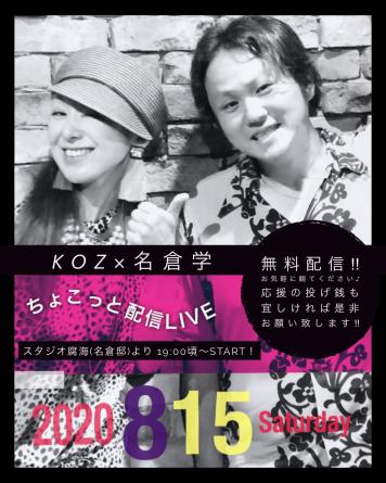 8/15 スタジオ腐海より配信❣️_f0042034_12323009.jpg