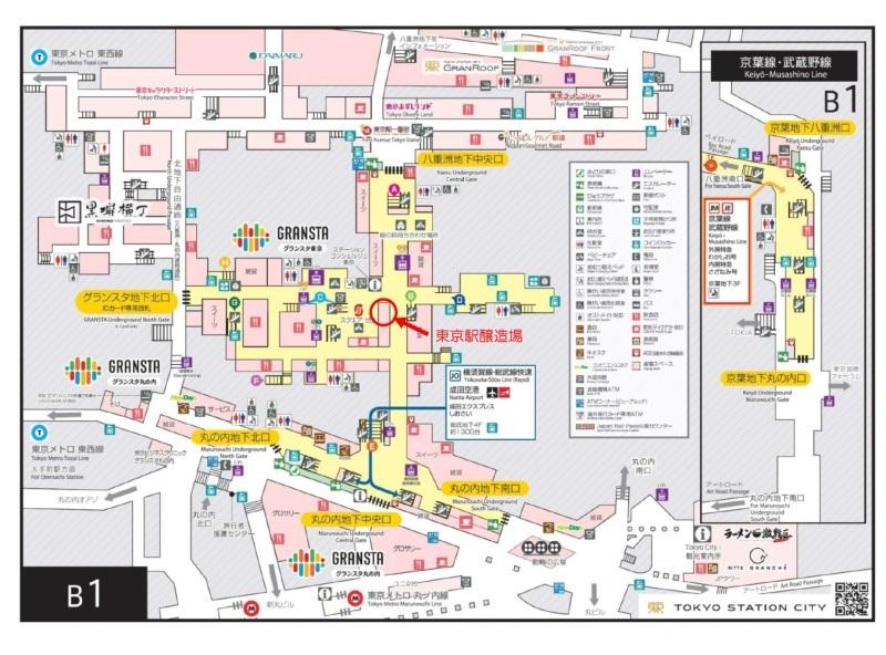 JR東京駅 グランスタ東京 本日グランドオープン!_d0174738_13094876.jpg