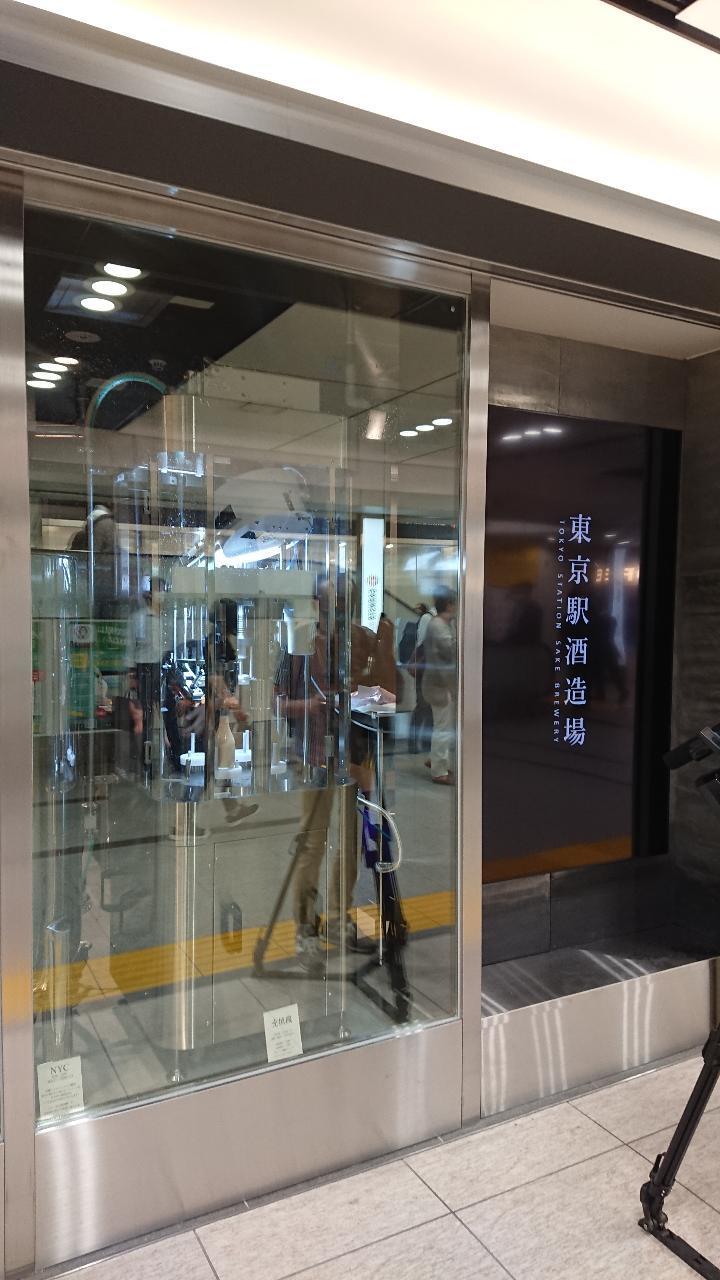 JR東京駅 グランスタ東京 本日グランドオープン!_d0174738_13100068.jpg