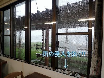 8月3日 今年初の台風_b0158746_12211205.jpg
