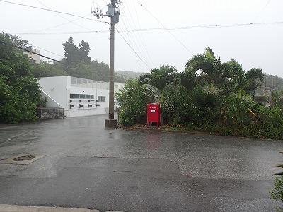 8月3日 今年初の台風_b0158746_12382170.jpg
