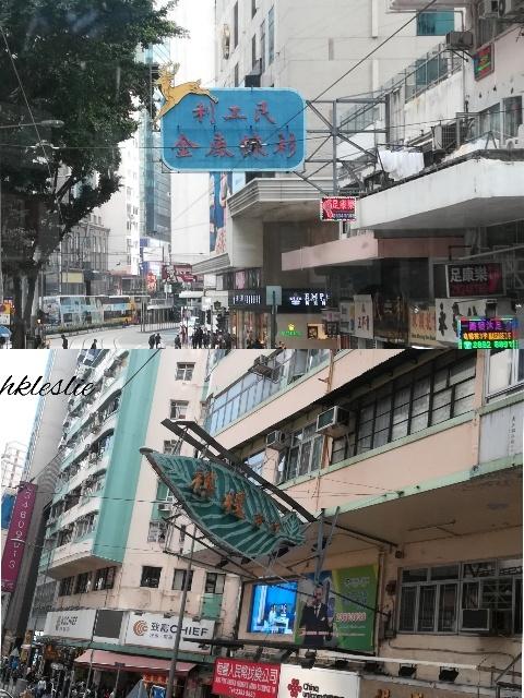 トラム東行@金鐘港鐵站→春秧街_b0248150_06542825.jpg