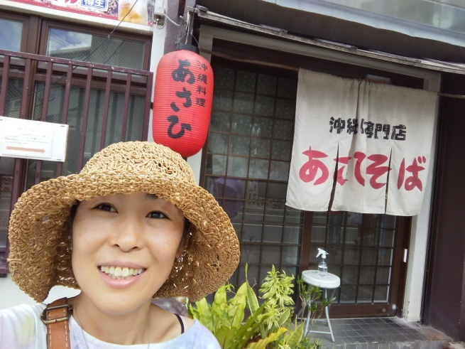 沖縄、宮古島の自然栽培。_f0337851_14492001.jpg