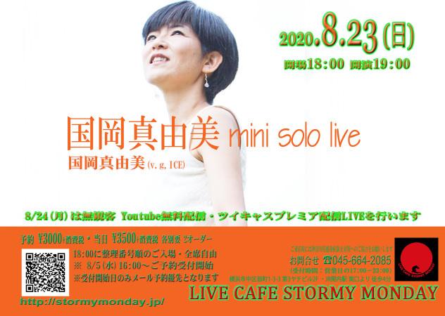 Liveやります!_d0124753_21181773.jpg