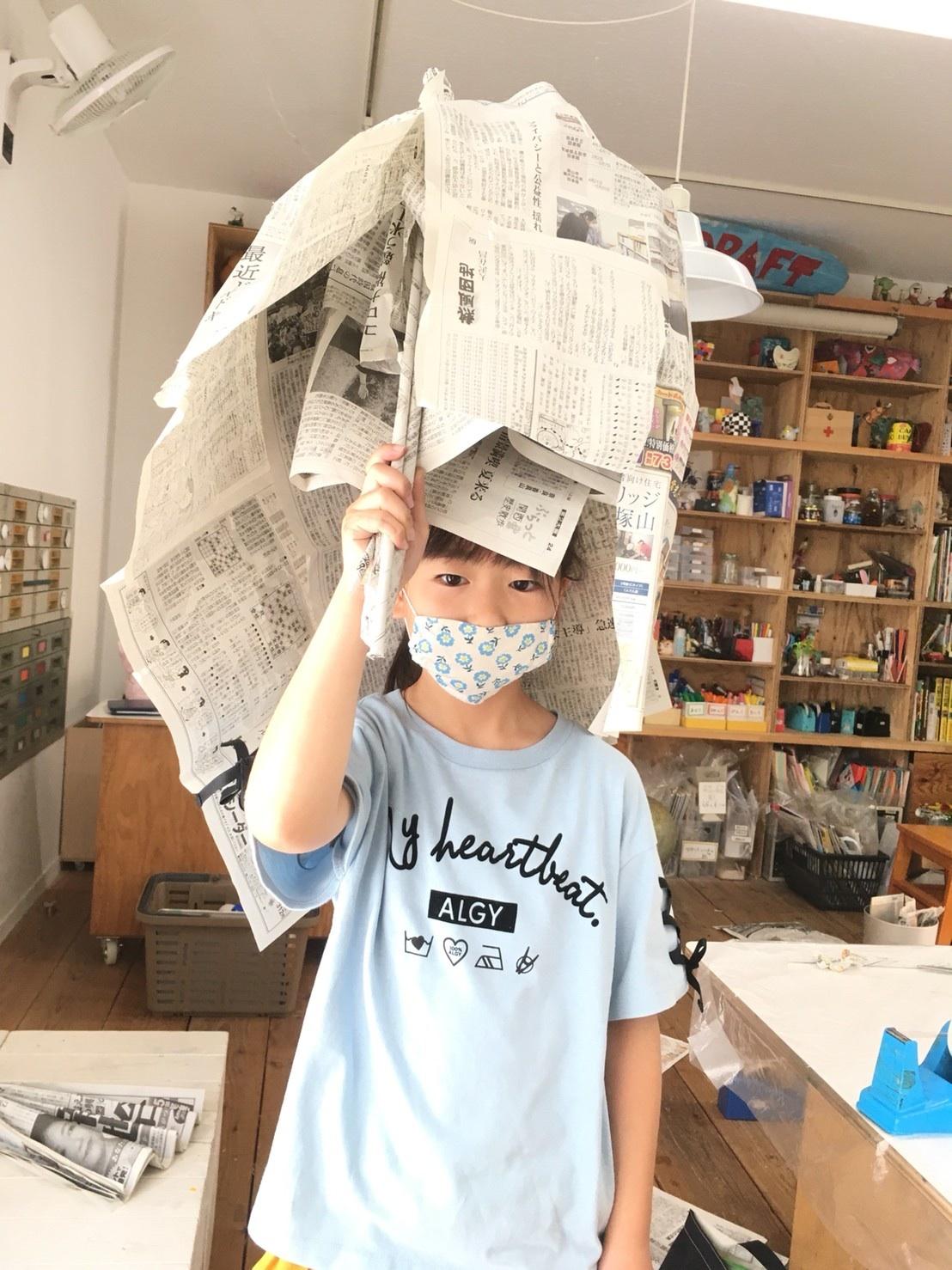 新聞で〜す!vol.2_d0076558_14134534.jpeg