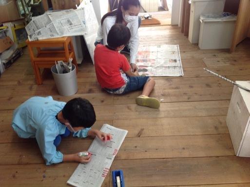新聞で〜す!vol.2_d0076558_14153681.jpeg