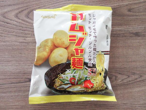 【三養】カムジャ麺_c0152767_08413663.jpg